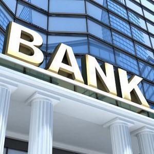 Банки Мценска