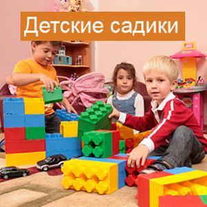 Детские сады Мценска