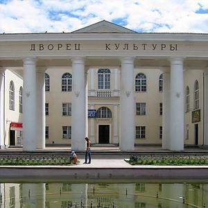 Дворцы и дома культуры Мценска