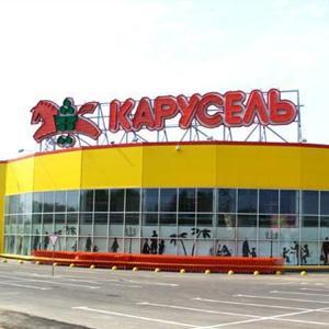 Гипермаркеты Мценска