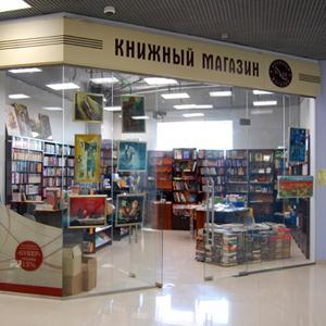 Книжные магазины Мценска