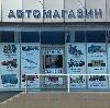 Автомагазины в Мценске