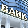 Банки в Мценске