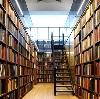 Библиотеки в Мценске