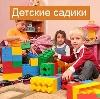 Детские сады в Мценске
