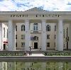 Дворцы и дома культуры в Мценске