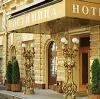 Гостиницы в Мценске