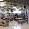 Книжные магазины в Мценске