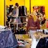 Магазины одежды и обуви в Мценске