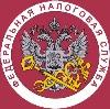 Налоговые инспекции, службы в Мценске