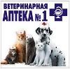 Ветеринарные аптеки в Мценске
