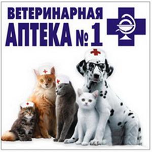 Ветеринарные аптеки Мценска